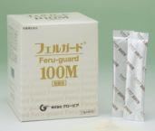 Feru-guard 100M.JPG