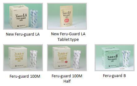 Feru-guard Line-up.JPG